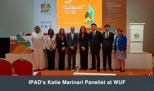 IPAD's Katie Marinari Panelist at WUF