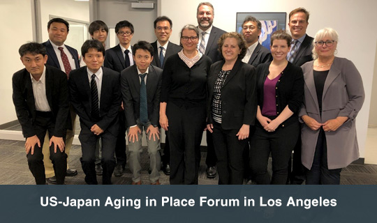 US-Japan Aging in Place Forum in Los Angeles