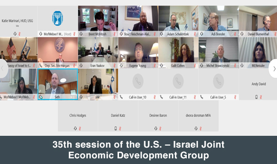 35th session of the U.S. – Israel Joint Economic Development Group