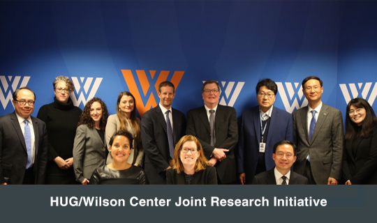 HUG/Wilson Center Joint Research Initiative