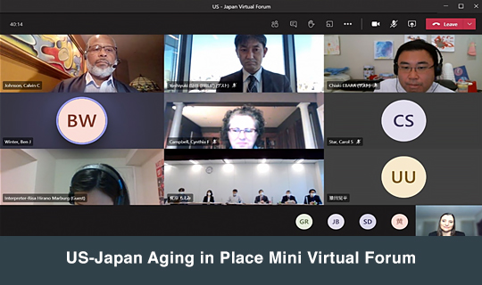 US-Japan Aging in Place Mini Virtual Forum